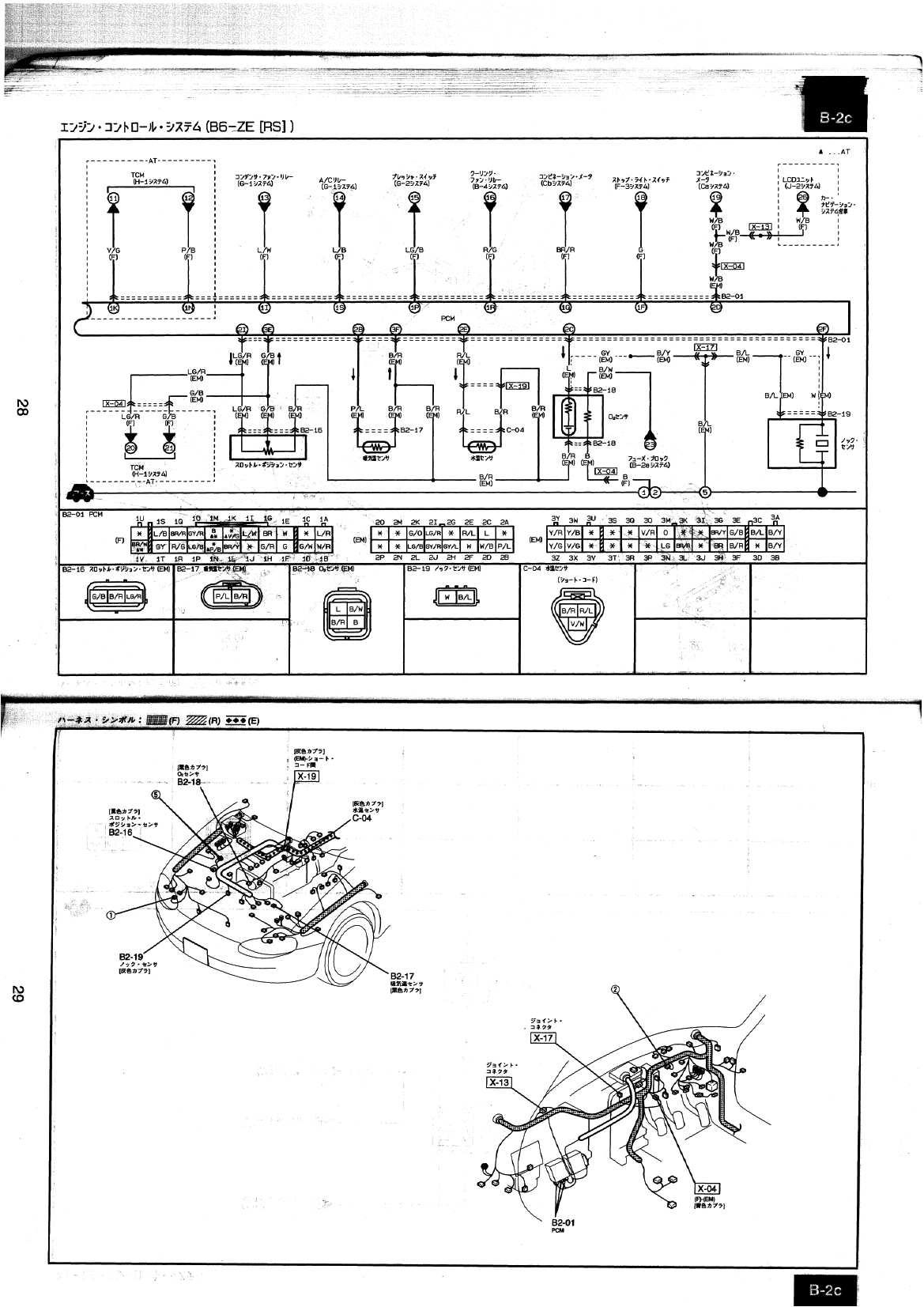 japan spec 1999nb6 wiring diagram. Black Bedroom Furniture Sets. Home Design Ideas