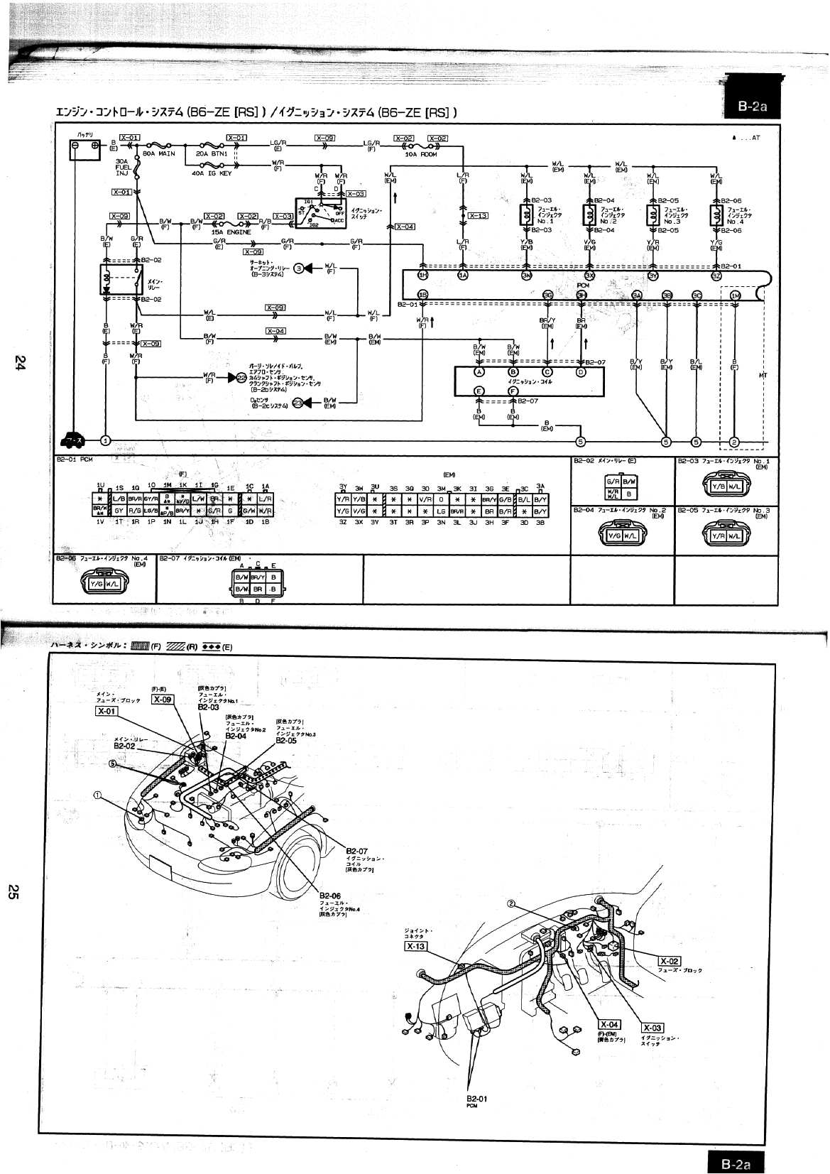 aiphone wiring diagram wirdig wiring diagram as well wiring diagram furthermore seymour duncan p